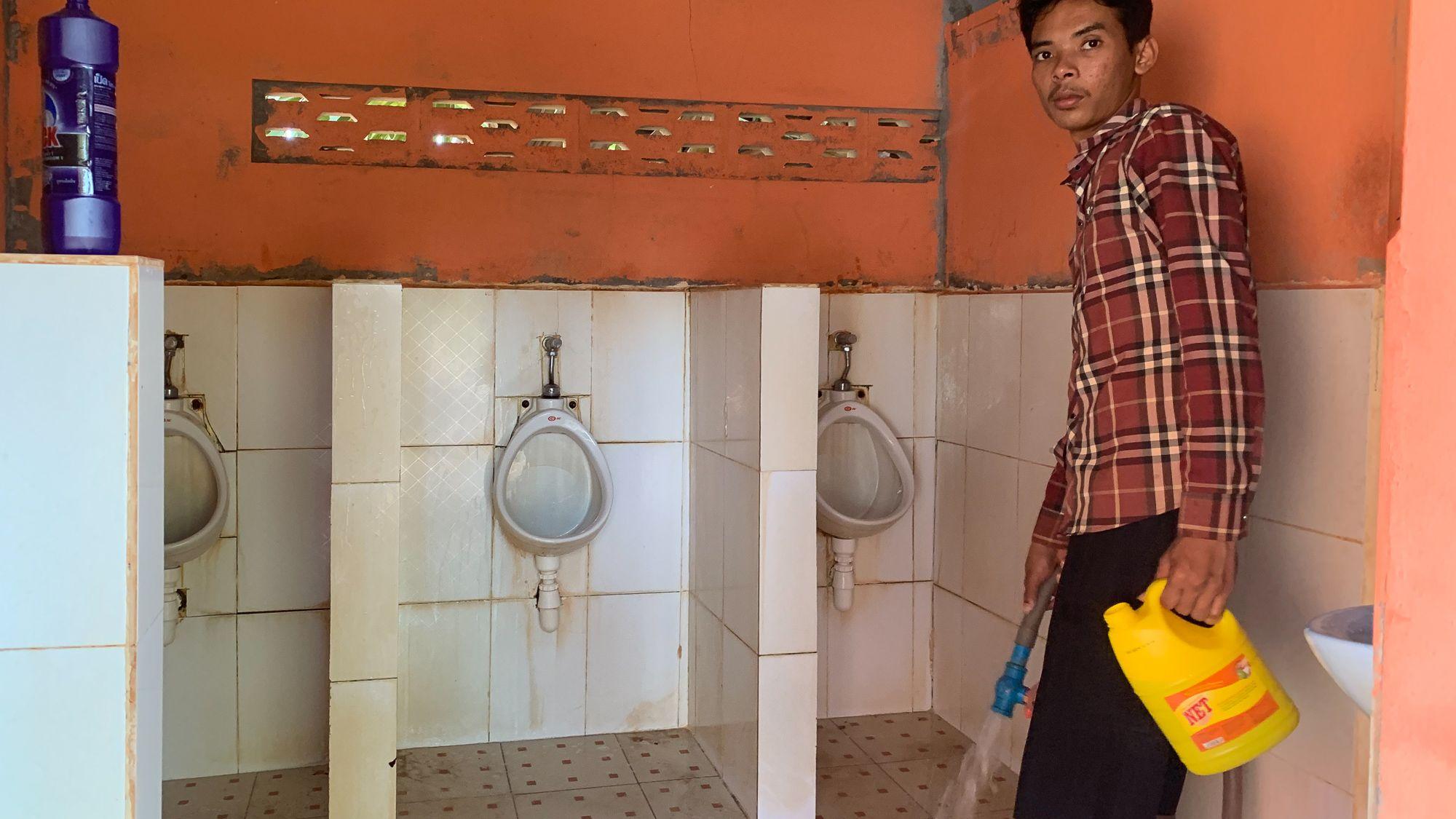 Cambodia toilet