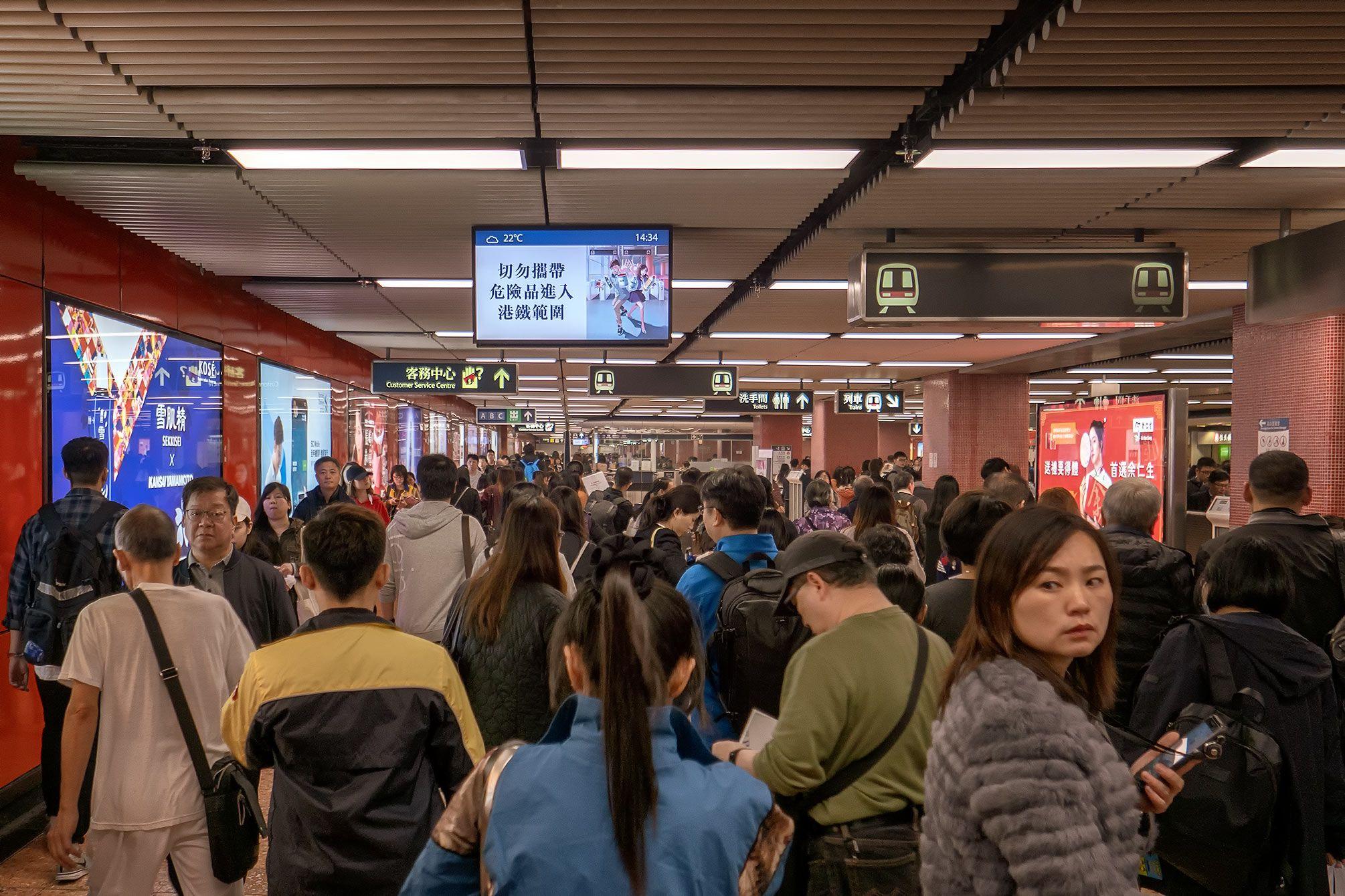 hongkong MTS
