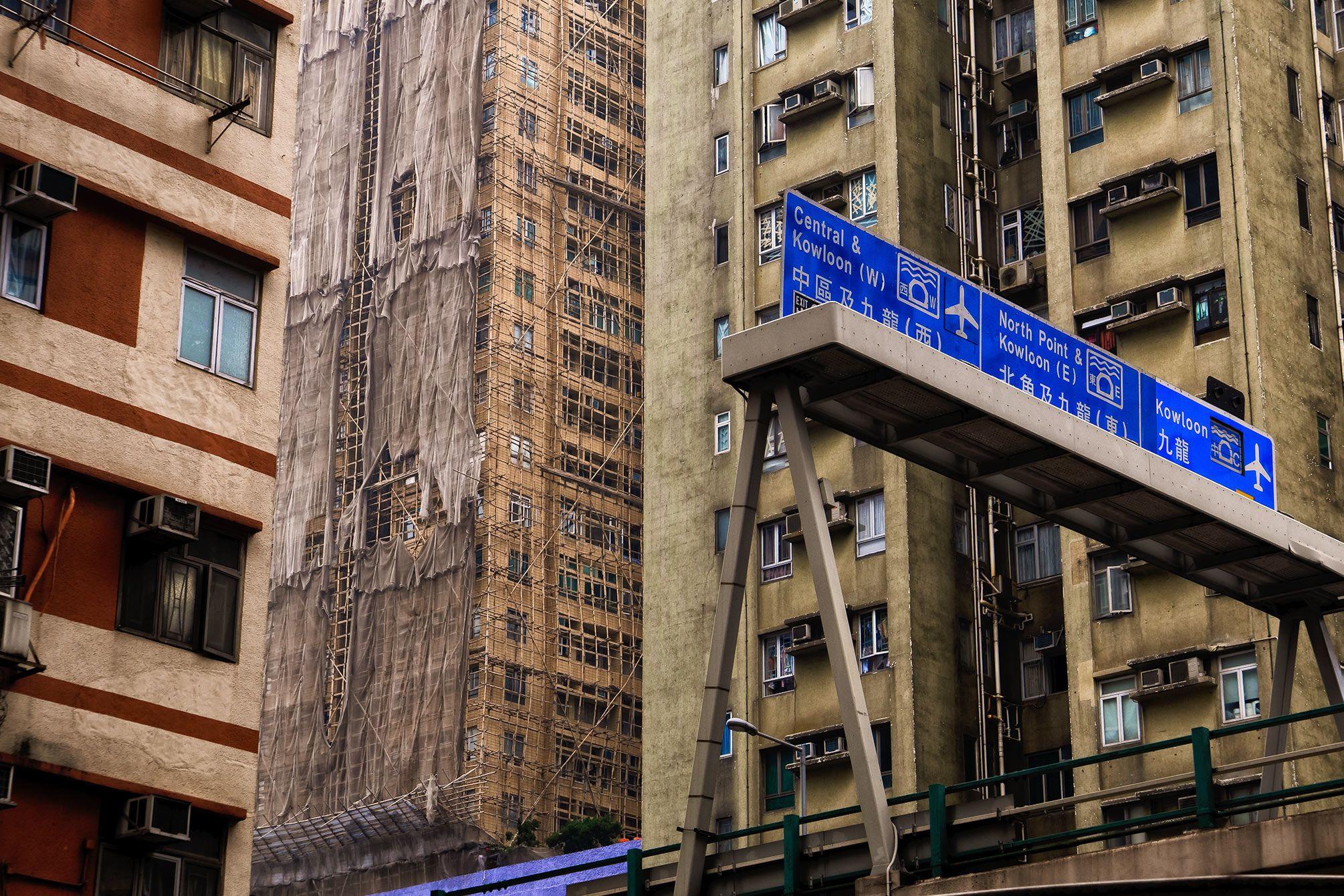 Dense Hong Kong 2