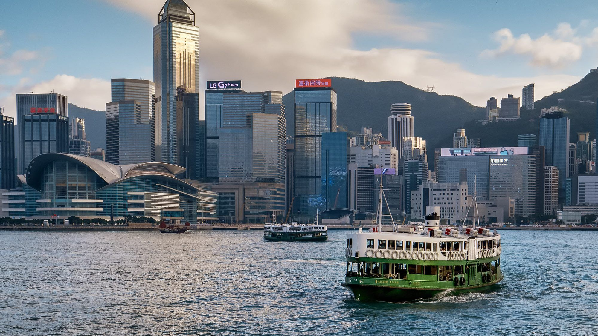 view of Hong Kong Island with Star Ferry