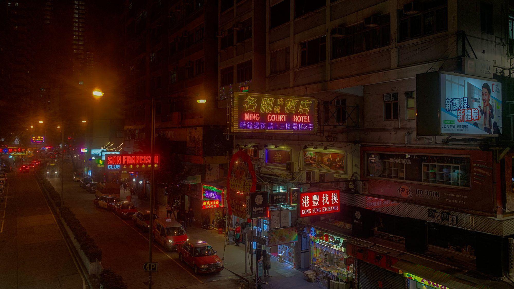 nächtliche Straßen von Hong Kong
