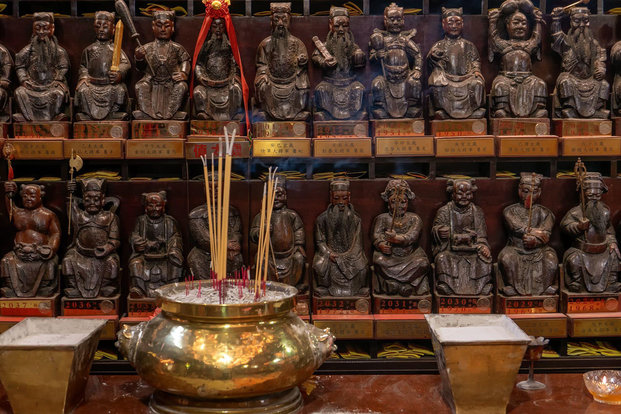 Taoistische Schutzgötter
