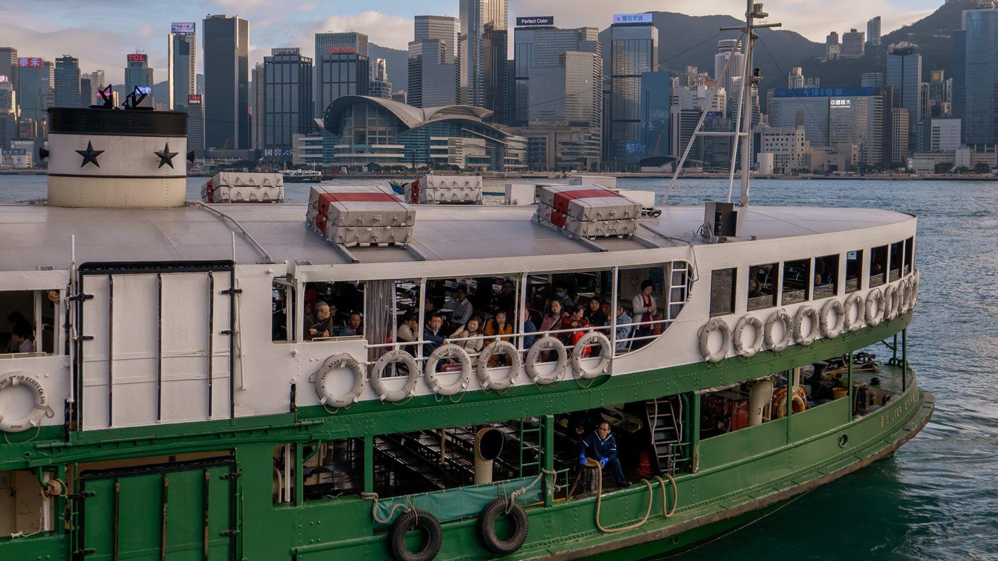 star island ferry