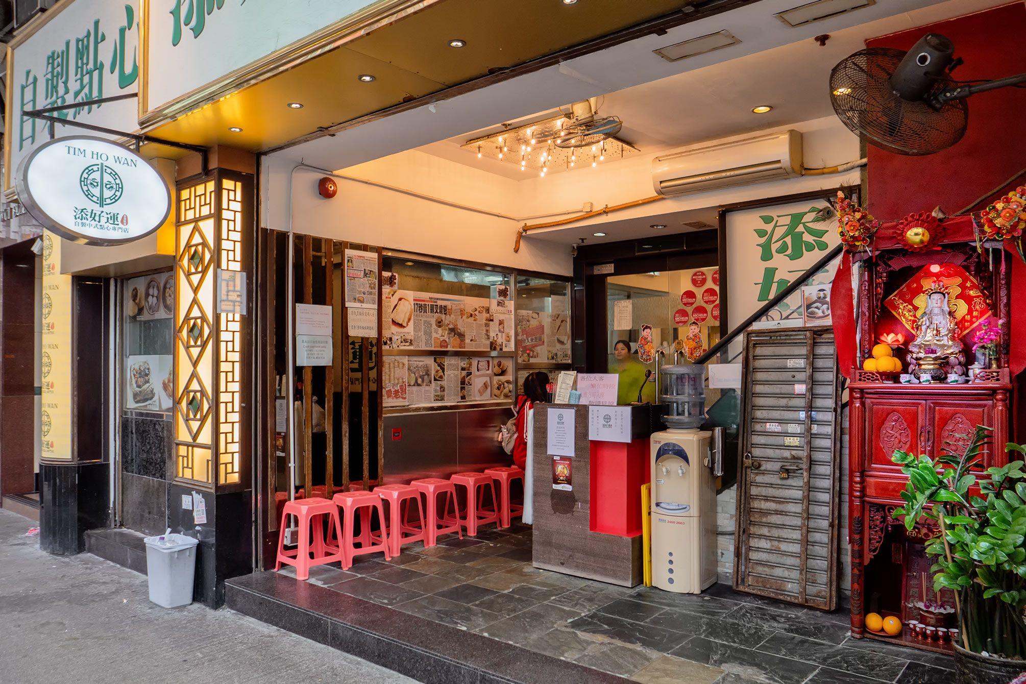 outside tim ho wan restaurant